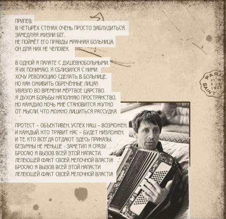 Театръ демона — десятый по счету студийный альбом русской панк рок-группы «Король и Шут»