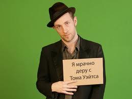 Новик Вадим Валерьевич, родился в городе Ленинграде 30 октября 1975 года.