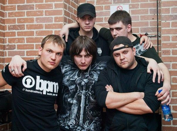 Сказки Чёрного Города (панк-группа)