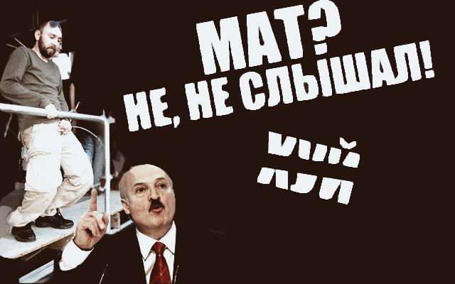 Ленинград скачать русалка.