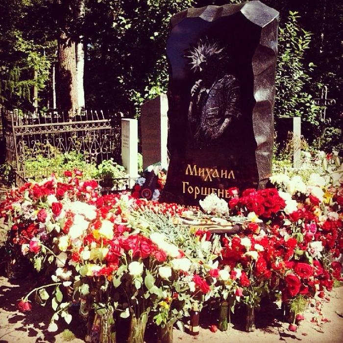 Памятник Михаилу Горшеневу